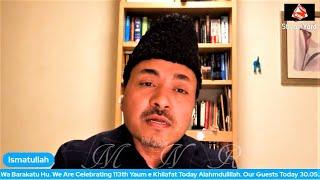 Kis Qadar Zahir Hai Noor Us Mabda ul کس قدر ظاہر ہے نور اُس مبدء الانوار کا  Muhammah Ismatullah Sb.