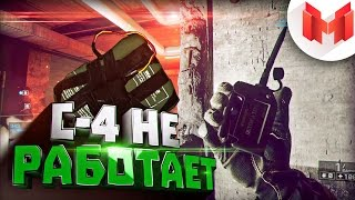 #6 Будние дни в Battlefield 4