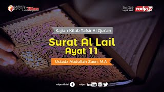 Tafsir Al-Qur'an : Surat Al Lail Ayat 11 l Ustadz Abdullah Zaen, M.A.