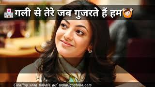 Gali Se Tere Jab Gujarte Hai Hum song  whats app status video