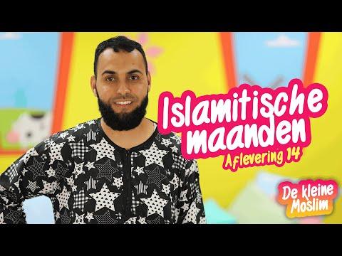 De kleine moslim Aflevering 14 | Islamitische maanden