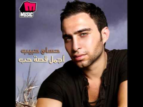 Hossam Habib - Leila / حسام حبيب - ليلة