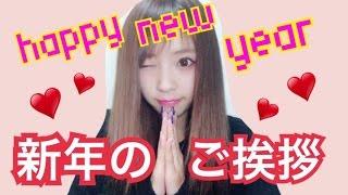 2017年もよろしくお願いします! Twitter https://mobile.twitter.com/m...