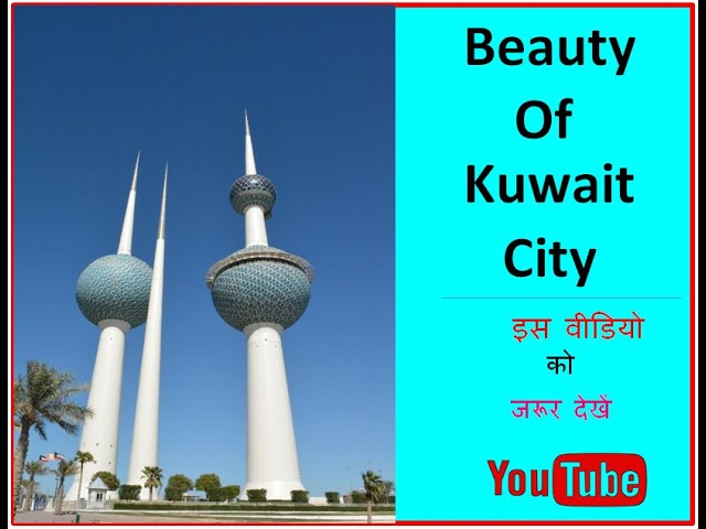 How Beautiful Kuwait -Murgab City ? Top Most Richest And Digitalis ed Country In The World.