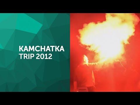 Kamchatka Trip 2012