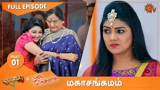 Roja & Poove Unakkaga - Mahasangamam Part 1 | Ep.58 & 59 | 16 Oct 2020 | Sun TV | Tamil Serial