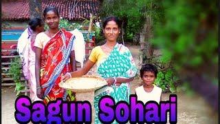 New Santhali Video 2017- 2018 Sagun Sohrai Video Santhali Traditional Video PB Studio