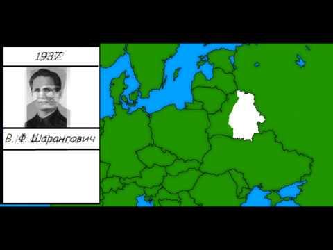 История Беларуси на карте