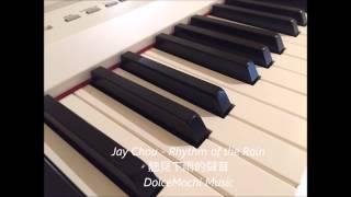 周杰倫 Jay Chou  - 聽見下雨的聲音 Rhythm of the Rain [DolceMochi Piano]