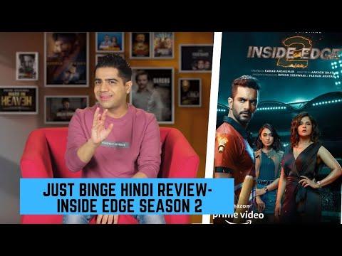 Just Binge: Amazon Prime's 'Inside Edge Season 2' Review Hindi   SpotboyE