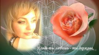 Женщина как Роза Woman as a Rose