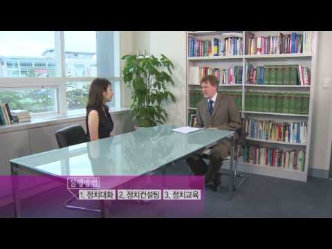 InterviewTB