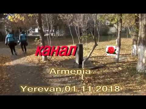 Ереван ,Норкский массив