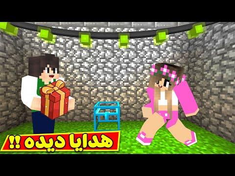 ماين كرافت : رمضان كرافت هدايا ديده   minecraft !! 🎁😲