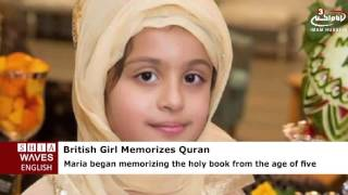 Seven-Year-Old British Girl Memorizes Entire Quran