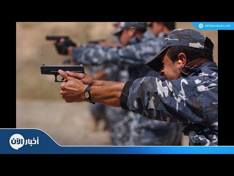 مقتل اثنين من الشرطة العراقية بانفجار في كركوك  - نشر قبل 5 ساعة