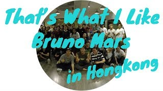 That's What I Like -Bruno Mars / Alaventa Workshop in HongKong
