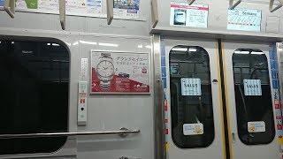【日立IGBT 6極】東急5050系78f走行音 池袋→小竹向原