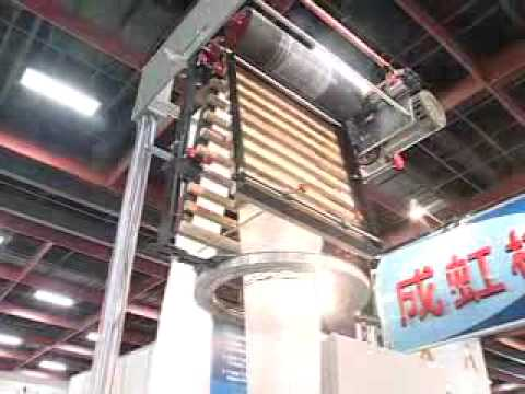 N Film Machine Extrusion Plastic Bag Making Cherng Horng