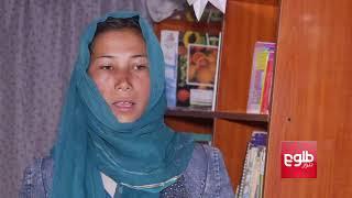 تدریس زبان انگلیسی از سوی یک دختر به کودکان مغاره نشین در بامیان