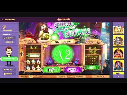 Smile of fortune казино объекты развлекательного характера египта казино, аквапарки