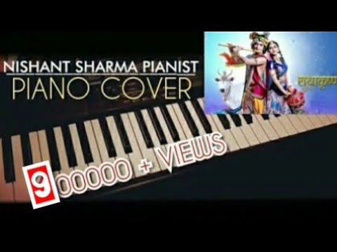 Radha Krishna Serial Song Piano Cover | Star Bharat Serial | Flute | Cover