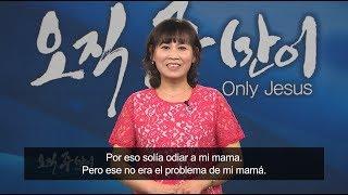 ¡Un paciente de cáncer de hueso  se encuentra con Jesús! : Jinsook Yu, Iglesia Hanmaum