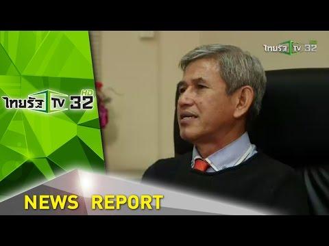 ก่อนเลือกตั้งนายกฯบอล : คนที่ใช่..ในวันที่ต้องเปลี่ยน | 10-02-59 | ไทยรัฐนิวส์โชว์ | ThairathTV