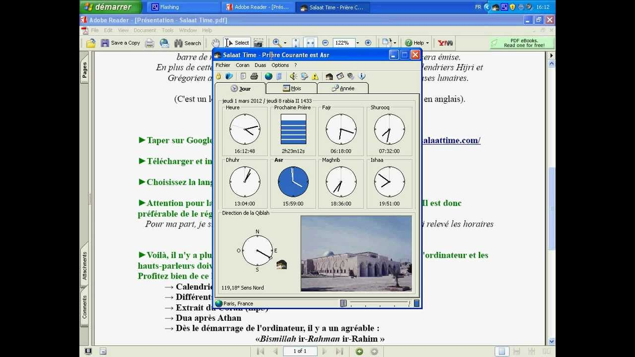 Athan Free Download for Windows 10 7 8/ (64 bit/32 bit)