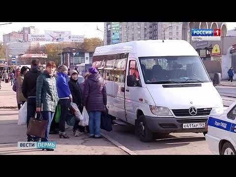 В Перми открываются дачные маршруты