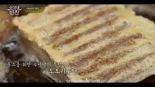 (수미네 반찬) 도토리묵 전 - 51회