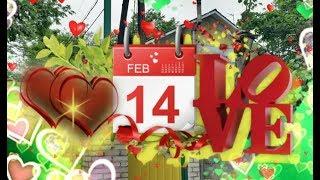 Валентинов День!