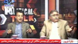 Ayaz Latif Palijo Mola Bux Chandio interview Mehran TV Raoof p…