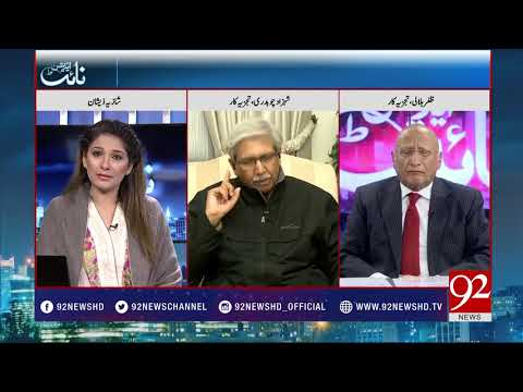 Night Edition - 29 December 2017 - 92NewsHDPlus