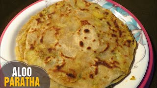 How to make popular punjabi aloo paratha recipe in telugu   Aloo Paratha by latha channel