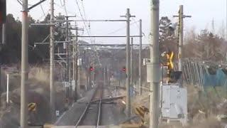 信号場シリーズ 飯田線・大沢信号場
