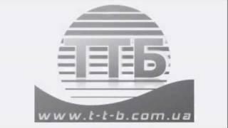 Опалубка((0 6 7) 4 0 3 - 1 2 - 7 5 Компания Тендертрейдбуд осуществляет продажу вертикальной и горизонтальной опалубки и..., 2011-12-30T02:22:20.000Z)