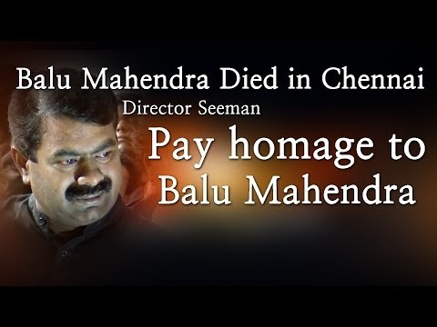 Balu Mahendra Died in Chennai - Director Seeman Pay homage to Balu Mahendra - Red Pix 24x7  Acclaimed director Balu Mahendra who was admitted in Vijaya Hospital due to illness passed away today in the morning. The doctors had said that he was said to be in critical condition when he was admitted today at the hospital.     The 74 year old veteran director was amongst the pioneers of Indian cinema and is also a screenwriter, editor and cinematographer. Filmmakers including Bala, Ameer and Ram visited him at the hospital before he passed away.     Balu Mahendra has won five National Film Awards—two for cinematography, three Filmfare Awards South and numerous state awards from the governments of Kerala, Karnataka and Andhra Pradesh. The ace director, started his career as a cinematographer with 'Nellu' in 1974 and soon made his directional debut in a few years through Kokila, a Kannada film.     Some of his acclaimed films in Tamil include Mullum Malarum (as Cinematographer), Azhiyadha Kolangal, Moodu Pani and Moondram Pirai. He has worked with the likes of Rajinikanth, Kamal Haasan and Dhanush as well. Balu Mahendra made his onscreen debut last year with 'Thalaimuraigal' and received good response for his acting skillsAcclaimed director Balu Mahendra who was admitted in Vijaya Hospital due to illness passed away today in the morning. The doctors had said that he was said to be in critical condition when he was admitted today at the hospital.     The 74 year old veteran director was amongst the pioneers of Indian cinema and is also a screenwriter, editor and cinematographer. Filmmakers including Bala, Ameer and Ram visited him at the hospital before he passed away.     Balu Mahendra has won five National Film Awards—two for cinematography, three Filmfare Awards South and numerous state awards from the governments of Kerala, Karnataka and Andhra Pradesh. The ace director, started his career as a cinematographer with 'Nellu' in 1974 and soon made his directional debut in a few years through Kokila, a Kannada film.     Some of his acclaimed films in Tamil include Mullum Malarum (as Cinematographer), Azhiyadha Kolangal, Moodu Pani and Moondram Pirai. He has worked with the likes of Rajinikanth, Kamal Haasan and Dhanush as well. Balu Mahendra made his onscreen debut last year with 'Thalaimuraigal' and received good response for his acting skills   http://www.ndtv.com BBC Tamil: http://www.bbc.co.uk/tamil INDIAGLITZ :http://www.indiaglitz.com/channels/tamil/default.asp  ONE INDIA: http://tamil.oneindia.in BEHINDWOODS :http://behindwoods.com VIKATAN http://www.vikatan.com the HINDU: http://tamil.thehindu.com DINAMALAR: www.dinamalar.com MAALAIMALAR http://www.maalaimalar.com/StoryListing/StoryListing.aspx?NavId=18&NavsId=1 TIMESOFINDIA http://timesofindia.indiatimes.com http://www.timesnow.tv HEADLINES TODAY: http://headlinestoday.intoday.in PUTHIYATHALAIMURAI http://www.puthiyathalaimurai.tv VIJAY TV:http://www.youtube.com/user/STARVIJAY  -~-~~-~~~-~~-~- Please watch:
