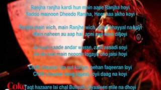 Ranjha Ranjha kardi.Abida Parveen. with Lyrics