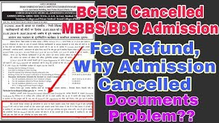 Bcece Cancel Mbbs/bds admission, Fee Refund, Documents Problem, Why bcece cancel Mbbs Admission.