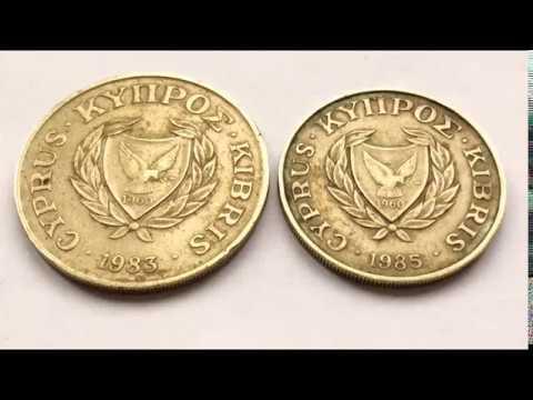 RARE OLD CYPRUS COIN COLLECTION WORTH MONEY рідкісні Монети РЕДКИЕ МОНЕТЫ