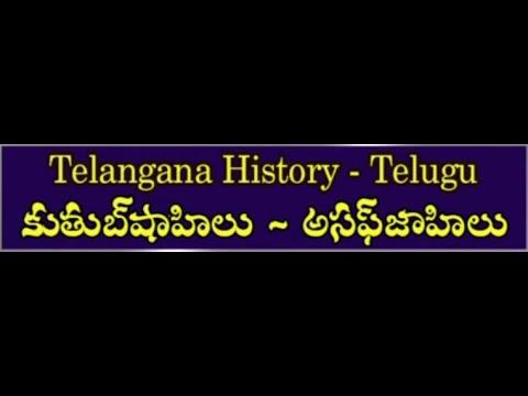 GURUKULAM    Telangana History - Kutubh Shahis & Aaf Zahis   LIVE INTERACTION With M. Jithender