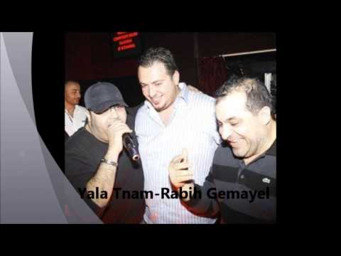 Rabih Gemayel - Yalla Tnam | ربيع الجميل - يلا تنام