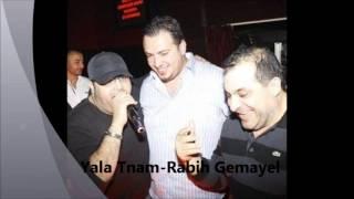 Yala Tnam-Rabih Gemayel-ربيع الجميل-يلا تنام