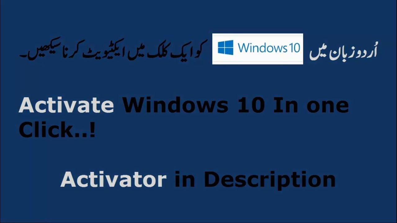 windows 10 activator in hindi