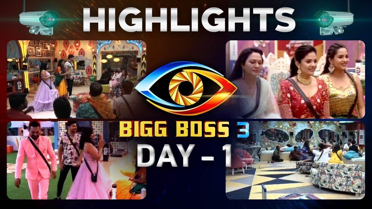 Bigg Boss Telugu 3 | Day 1 Highlights | Nominations War in Bigg Boss House  |#BiggBossTelugu3 Day 1