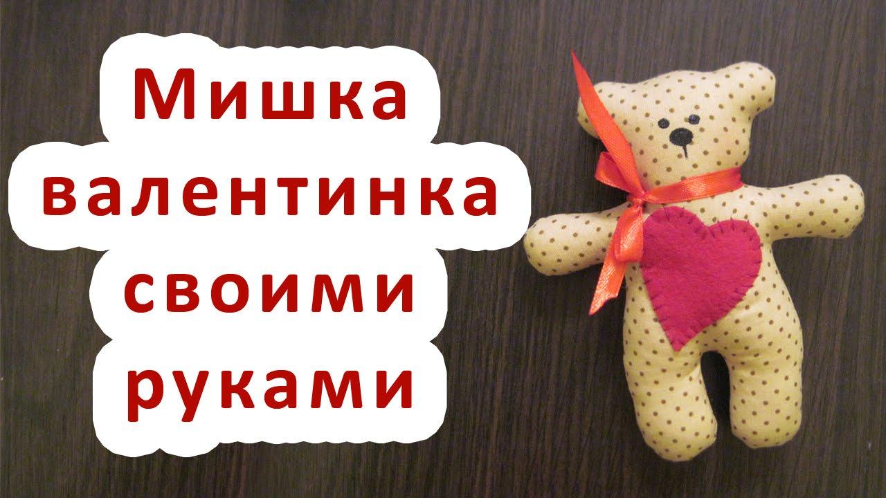 Игрушка мишка своими руками фото 904