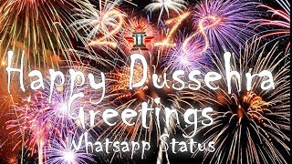 दशहरा greetings | Happy Dussehra | शुभ दशहरा Greeting video | dussehra दशहरा whatsApp status video