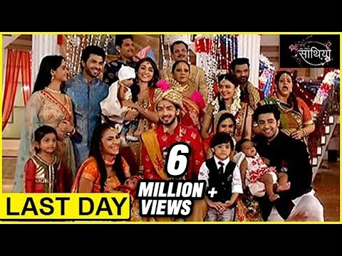 Last Day Shoot Of Saath Nibhana Saathiya - साथ निभाना साथिया | Starcast Gets EMOTIONAL