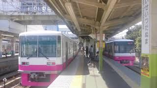 【画像のみ】平成の京成線・新京成線の車両